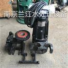 WQ型潜水提升泵厂家