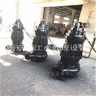 兰江MPE潜水切割泵价格