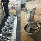 厂家直供潜水搅拌机安装系统