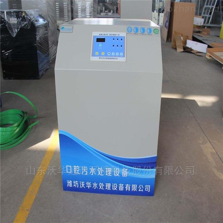 江西余口腔污水处理设备