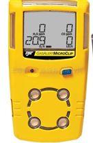 四合一氣體檢測儀MC2-4加拿大BW