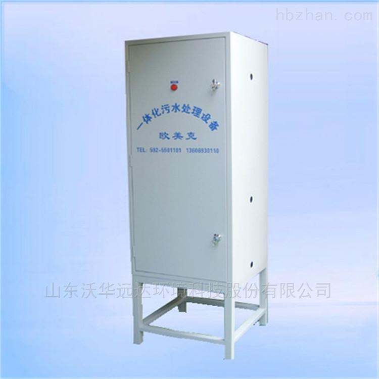 安徽口腔污水处理设备