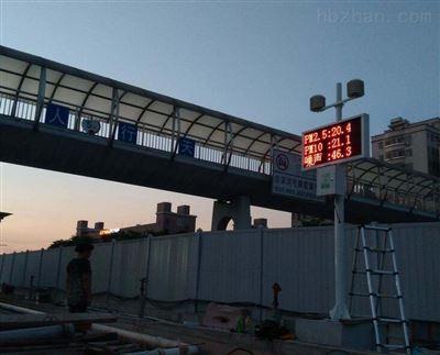 JH-EXT03-FCWS贵州六盘水扬尘监测仪