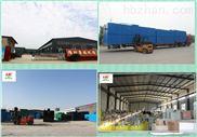 LR-渭南屠宰废水处理设备工艺