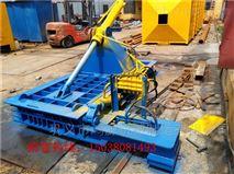 废金属压块机 废钢废铁压块成型机高效耐用