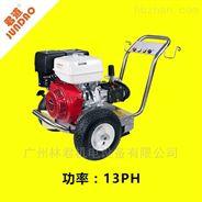 清洗地面用汽油驅動高壓清洗機