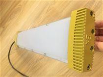 BAY51-2*36W防爆荧光灯单管防爆荧光灯报价