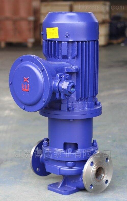 CQB-L型立式无密封管道式离心泵