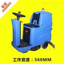 硬质地面清洁君道驾驶式全自动洗地机
