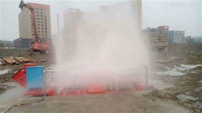 贵州洗轮机