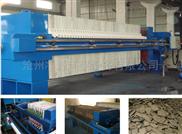 滄州淨源 板框式壓濾機  廠家直銷