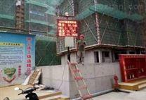 贵阳工地best365亚洲版官网噪音扬尘监测系统