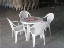 吉林塑料桌子价格