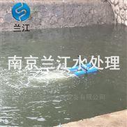 浮水式推流曝气机作用原理