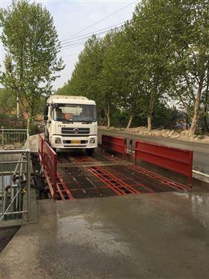 HT-300贵阳洗轮机洗车台工地洗车设备厂家