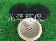 龙泽供应曝气头膜片式曝气器高效生产厂家