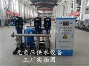 箱式無負壓給水泵組