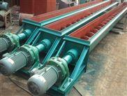 晨鑫機械專業生產螺旋輸送機