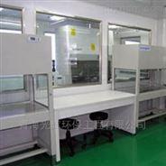 供青海格尔木实验台和德令哈实验室家具详情
