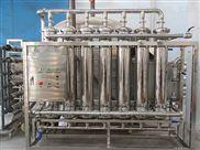 HT-RO+UF-牛奶乳制品膜浓缩分离设备