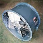 厂家直销DZ高效低噪声轴流风机