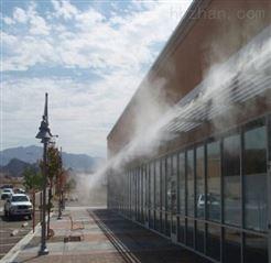 室外噴霧降溫設備