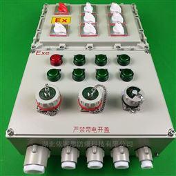 湖北防爆检修电源插座箱BXS-380V