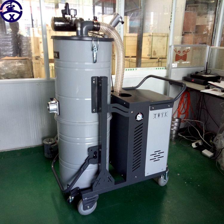 气缸式抖灰工业吸尘器