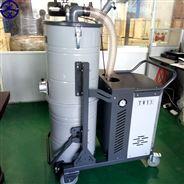 金属铁屑粉尘工业吸尘器