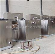 不鏽鋼 全自動廚房油水分離器