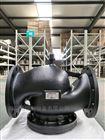 VVG45.200电动调节阀  比例积分电动阀
