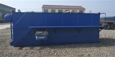 養老院污水處理設備原理