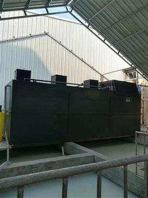 洗滌行業廢水處理器