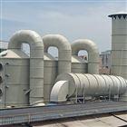 印刷废气净化处理设备