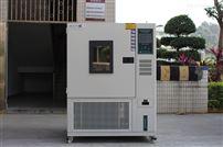 高低温环境模拟试验箱适用范围