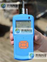 泵吸式二氧化氯檢測儀CY-CLO2