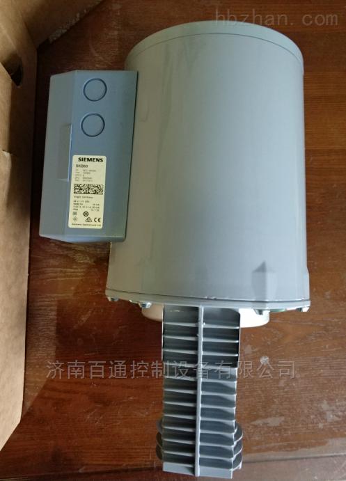 SKB62 SKB60 西门子原装进口电动液压执行器