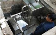 全自动厨房油水分离器 强排除渣