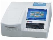 GNSSZ-8NPC 多參數水質快速分析儀(15項)