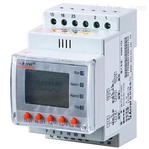 三相数显电流继电器ASJ10-AI3