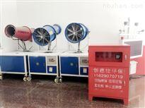 CXJ-W32贵州贵阳工地围挡围墙喷淋喷雾降尘系统价格