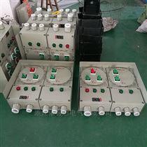 防爆动力配电箱配电柜泵机控制箱