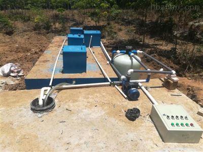 旅店生活污水处理设备介绍