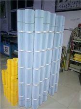 齐全(国产浅蓝色)聚酯纤维滤布防油水除尘滤筒