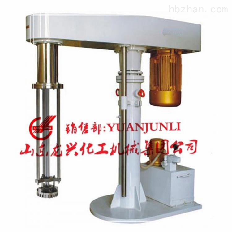 2.2-45kw山东机械升降高速分散机搅拌机