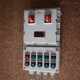 bxd斜插式防爆电动插板阀控制箱