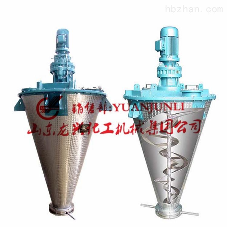 15立方雙螺帶混合機制造商 干粉混合攪拌機價格
