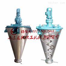 15立方双螺带混合机制造商 干粉混合搅拌机价格