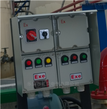 DKX-ZC/DKX-ZG防爆电动装置阀门控制箱