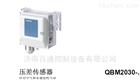 QBM2030西门子原装压差传感器